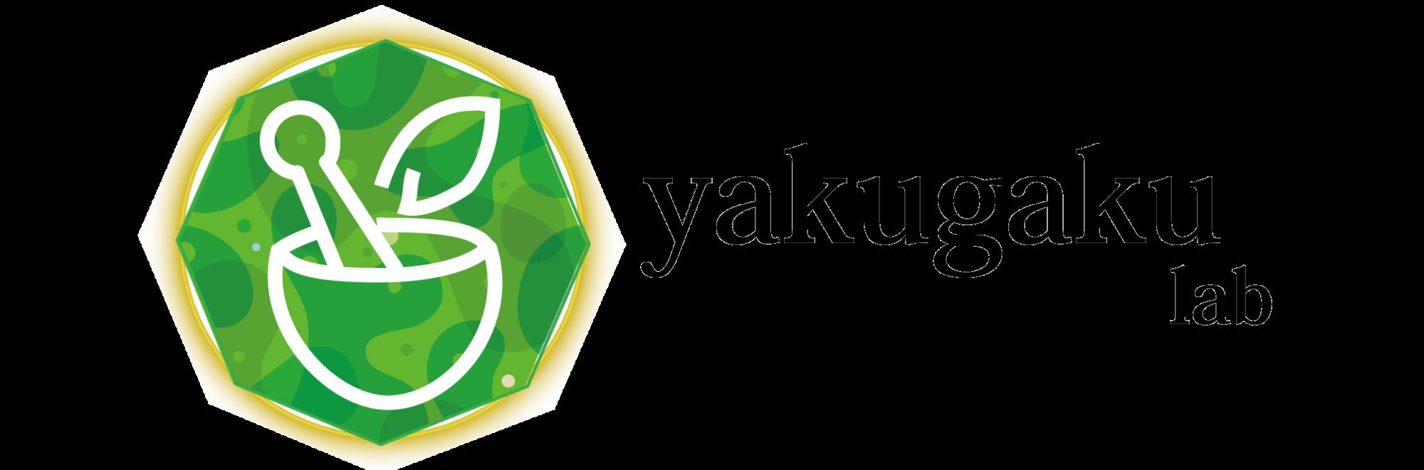 yakugaku lab(薬剤師国家試験対策、薬剤師国家試験解説、医薬品関連情報)