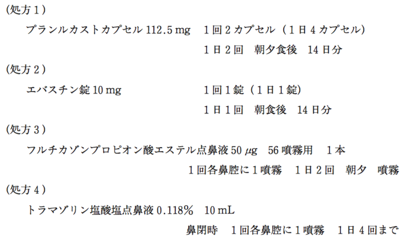 酸 デキサメタゾン エステル プロピオン