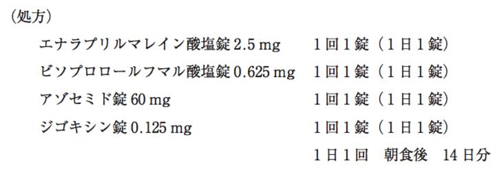 105 回 薬剤師 国家 試験 解説